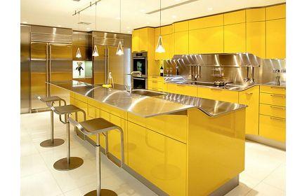 Купить Кухня Грация современная желтого цвета с серой столешницей  под заказ